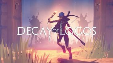 Decay of Logos для Nintendo Switch получила дату релиза