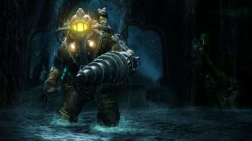 10 лет назад: BioShock