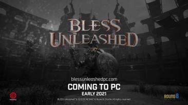 Bless Unleashed возвращается! Выход на ПК в Steam запланирован в начале 2021 года
