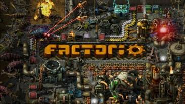 Релиз Factorio перенесен на август - разработчики не хотят конкуренции с Cyberpunk 2077