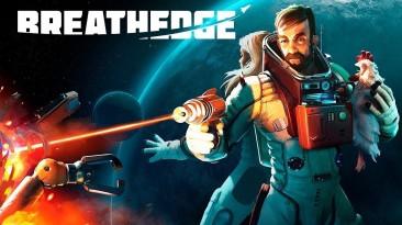 На Xbox состоялся релиз симулятора выживания в космосе Breathedge