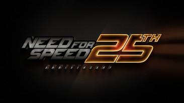 Need for Speed - двадцать пять!