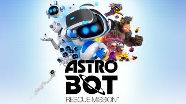Некоторые владельцы PS4 получают бесплатные копии Astro Bot