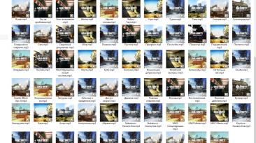"""Call of Duty """"Коллекционный сборник синглов"""""""