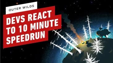 Реакция разработчиков Outer Wilds на спидран своей игры за 10 минут