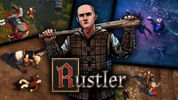 """Rustler, """"GTA2 в средневековье"""", появится в раннем доступе Steam 18 февраля"""