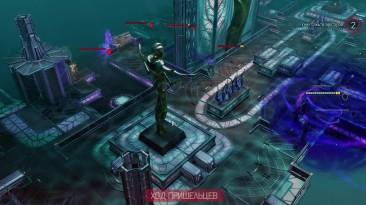 """XCOM 2 """"Часть 43 Последний Уровень Зал Теней Проект Аватар Финал"""""""