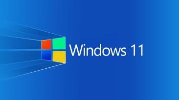 Пользователи старых версий Windows смогут бесплатно установить Windows 11