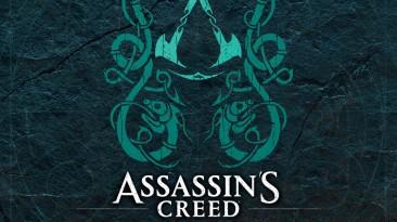 """Assassin's Creed: Valhalla """"Официальный саундтрек"""""""