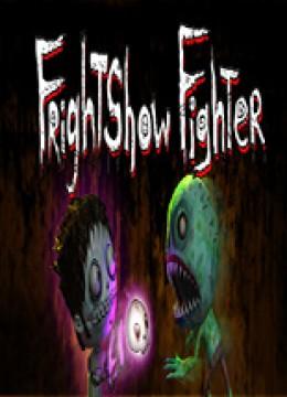 FrightShow Fighter