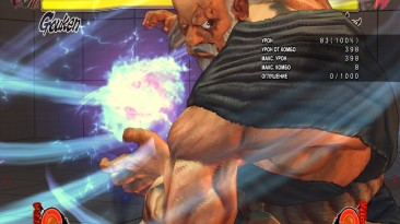 """Street Fighter 4 """"Гукен с ударами Рю"""""""