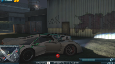 Need for Speed: Most Wanted (2012): Таблица для Cheat Engine (+30) {SwagReactor}