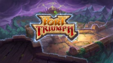 Fort Triumph - наполовину XCOM, наполовину Heroes of Might and Magic