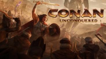 Кооперативная война и режим испытаний - видео о сетевых развлечениях Conan Unconquered
