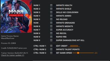 Mass Effect Legendary Edition (Mass Effect 3): Трейнер/Trainer (+14) [1.0 - UPD: 07.06.2021] {FLiNG}