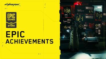 CD PROJEKT RED сообщили, что у Cyberpunk 2077 в Epic Games Store появилась система достижений