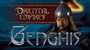 Чингисхан и древняя Монголия дебютировали в 4x-стратегии Oriental Empires