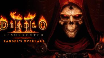 """Diablo 2: Resurrected """"Переработка одиночной игры"""""""