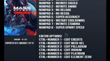 Mass Effect Legendary Edition (Mass Effect 2): Трейнер/Trainer (+17) [1.01] {LinGon}