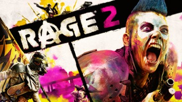 Rage 2: Трейнер/Trainer (+11) [1.02] {MrAntiFun}
