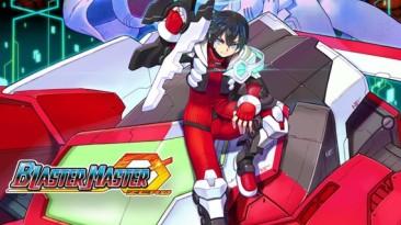 Inti Creates выпустит Blaster Master Zero на Западе, первые кадры из англоязычной версии игры