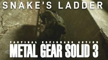 Фанат воссоздал сцену с лестницей из Metal Gear Solid 3 на движке Unreal Engine 4