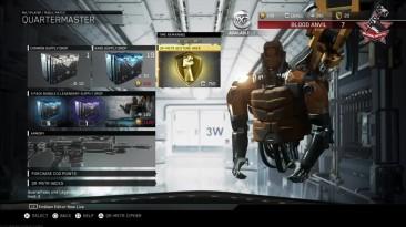 Infinite Warfare - Легендарный ящик и насмешке за запчасти