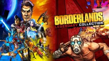 Borderlands Legendary Collection на Switch будет работать в разрешении 1080p / 30fps