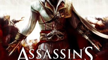 На 10-летие Assassin's Creed II композитор Йеспер Кюд опубликовал 17 редких треков