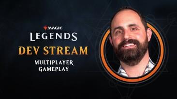 Демонстрация мультиплеера Magic: Legends с комментариями разработчиков