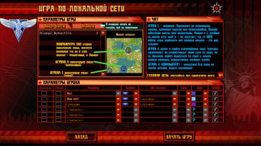 """Red Alert 3 """"Кооперативная кампания с другом #2 (АЛЬЯНС) 3 миссии"""""""