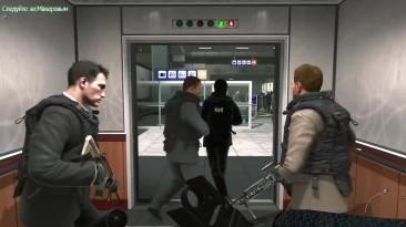 """Call of Duty: Modern Warfare 2 """"Запрещенная миссия в Аэропорту"""""""