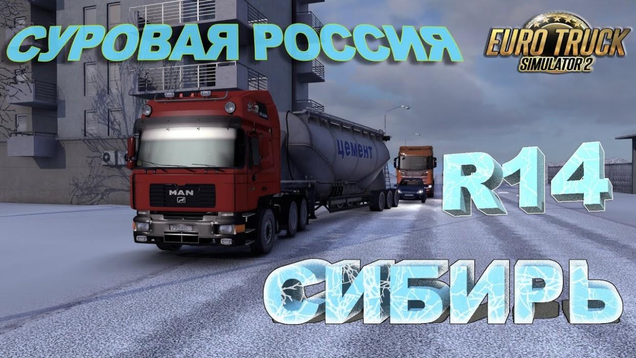 Как начать играть на карте суровая россия онлайн казино украина на гривны с бездепозитным бонусом