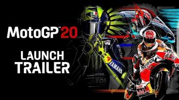 Состоялся релиз MotoGP 20 на ПК, Xbox One, PS4 и Switch