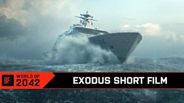 12 августа состоится премьера короткометражного фильма Battlefield 2042: Exodus