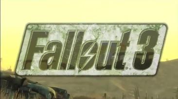 Самый честный трейлер - Fallout 3