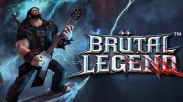 Brutal Legend - поиграть в экшен-адвенчуру от Тима Шейфера теперь можно и на Xbox One