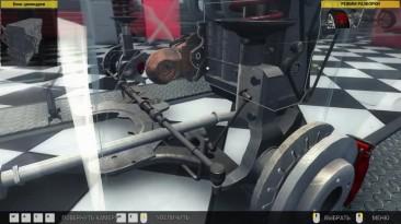 Car Mechanic Simulator 2014 ч21 - Не проснулся