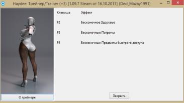 Haydee: Трейнер/Trainer (+3) [1.09.7 Steam от 16.10.2017] {Ded_Mazay1991}