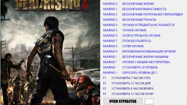 Dead Rising 3 - Apocalypse Edition: Трейнер/Trainer (+21) [1.0.0.6: Update 6] [64 Bit] [Baracuda}