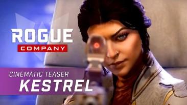 Первый сезон Rogue Company представляет Пустельгу и боевой пропуск