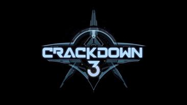 Цена на Crackdown 3 опустилась до 30 фунтов