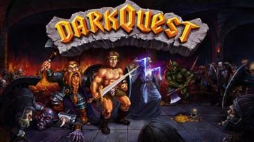 Dark Quest 2 - стартовал сбор средств на разработку