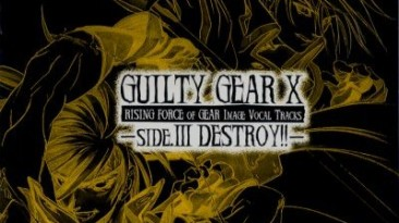 """Guilty Gear X """"Rising Force of Gear Image Vocal Tracks Side III - DESTROY!!"""""""""""