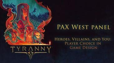 Запись панели Tyranny с мероприятия PAX West