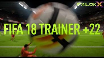 FIFA 18: Трейнер/Trainer (+22) [UPD: 17.12.2017] {pXilok}
