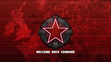 В Command & Conquer: Generals появилась армия России