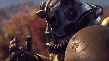 "Fallout 76 ""Optimum Reshade - улучшение графики"""