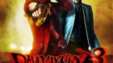 """Devil May Cry 3: Dante's Awakening """"DMC3 Ico"""""""
