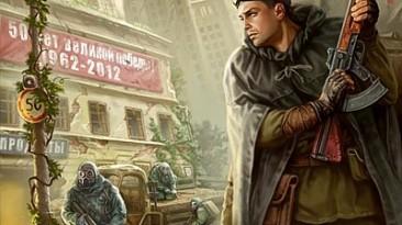 Новый Союз: свежие скриншоты и третья часть FAQ по игре